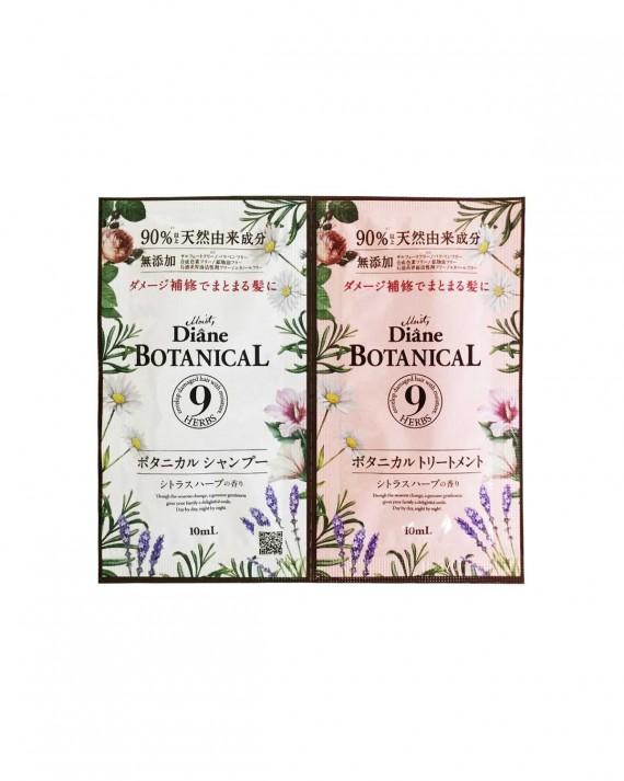 MOIST DIANE Botanical Moist Relax Shampoo & Treatment trial set 10ml x 2