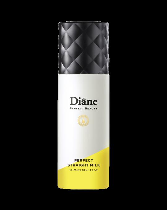 Diane Perfect Beauty Perfect Straight Milk