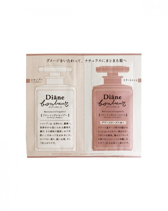 DIANE BONHEUR Grasse Rose Shampoo & Treatment trial set 10ml x 2